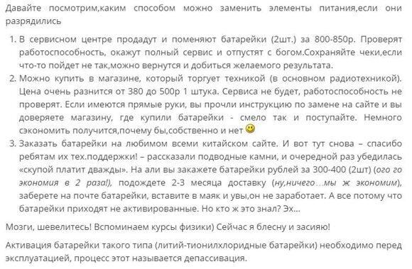 Отзыв FindMe4