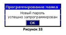 Поиск33