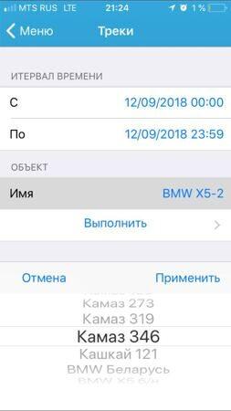 IMG-20180912-WA0035